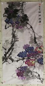 韩宗华国画作品《硕果累累》价格4000.00元