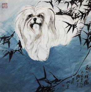 张近生国画作品《玉 犬 旺 福》议价