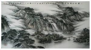 刘剑刚国画作品《云满山头树满溪》议价