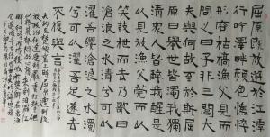 杨牧青书法作品《书法》价格12000.00元