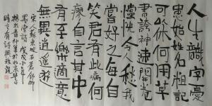 杨牧青书法作品《书法》价格9000.00元