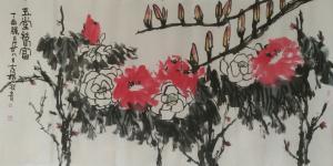 杨牧青国画作品《国画》价格9000.00元