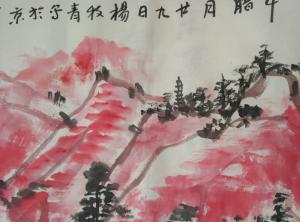 杨牧青国画作品《大写意山水》价格80000.00元