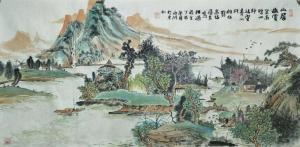暴永和国画作品《山居幽赏》价格700.00元