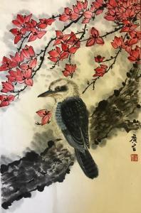 石广生国画作品《笑翠鸟》议价