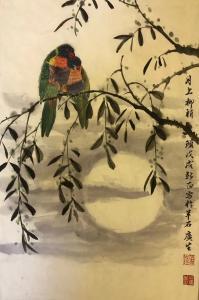 石广生国画作品《月上柳梢头》议价