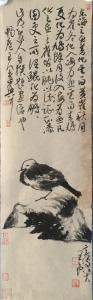 王永国画作品《水墨画》价格980.00元