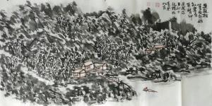 杨牧青国画作品《随性即得》价格160000.00元