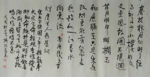 杨牧青书法作品《虞美人词》价格16000.00元