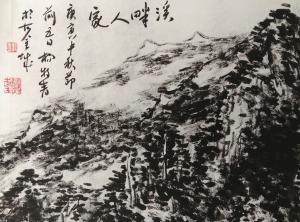 杨牧青国画作品《焦墨》价格80000.00元