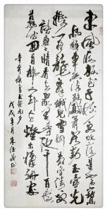 朱德茂书法作品《青玉案元夕》价格20000.00元