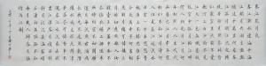 陈世华书法作品《四尺对开 春江花月夜》价格3200.00元