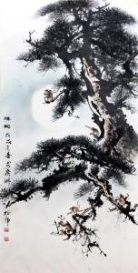 罗树辉国画作品《祥和》价格20000.00元