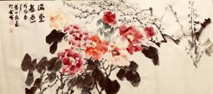 叶仲桥国画《满堂春色》