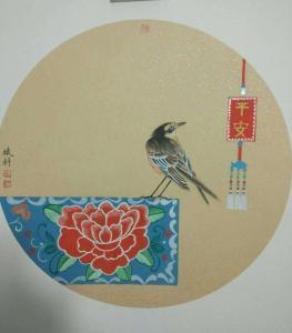 傅斌科国画作品《平安》价格600.00元