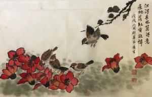 石广生国画作品《木棉花》议价