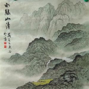 谷风国画《水绿山清》