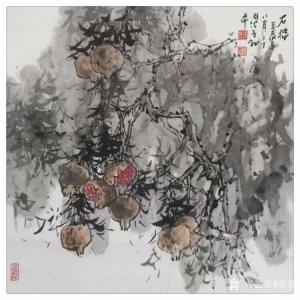 张健国画作品《国画》价格5000.00元