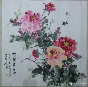 朱德宾国画作品《蝶舞花自醉》价格200.00元