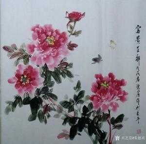 朱德宾国画作品《富贵呈祥》价格200.00元