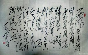 狐小锁书法作品《娄山关》价格200.00元
