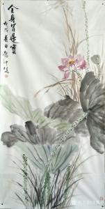 庞懿中国画作品《全身皆是宝》价格32000.00元