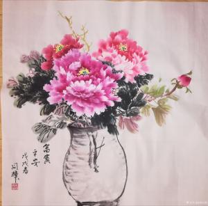 李同辉国画作品《小品》议价