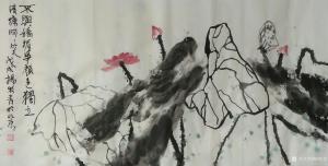 杨牧青国画作品《荷》价格32000.00元