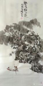 杨牧青国画《山水》