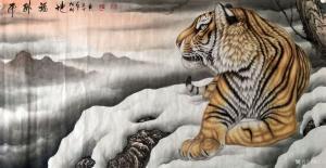 王丁国画作品《虎卧福地》价格1000.00元