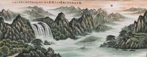 张怀林国画作品《源远流长》价格1200.00元