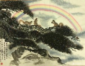 石广生国画《彩虹总在风雨后》