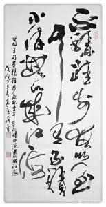 朱德茂书法作品《不积跬步》价格10000.00元