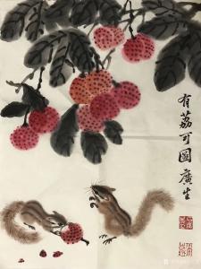 石广生国画《有利可图》