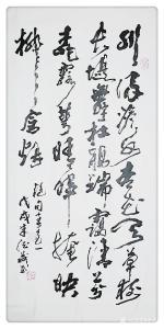 朱德茂书法作品《春色》价格20000.00元