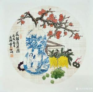 陈宏洲国画作品《岁朝清供图》议价