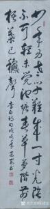 陈建安书法作品《李白诗句》价格680.00元