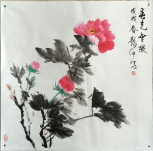 庞懿中国画作品《春光无限》价格16000.00元
