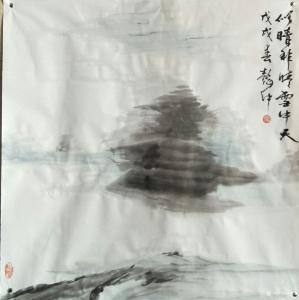 庞懿中国画作品《似晴非晴雪中天》价格20000.00元