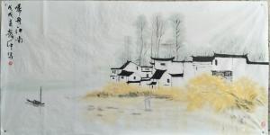 庞懿中国画作品《归舟江南》价格40000.00元