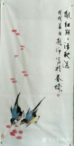 庞懿中国画作品《乱红点点话秋深》价格320000.00元