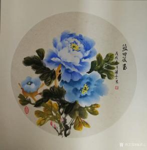 池清云国画作品《蓝田藏玉》价格600.00元