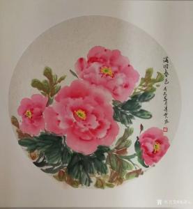 池清云国画作品《满园春色》价格600.00元