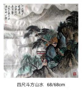 魏太兵国画作品《山水》价格300.00元