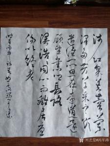 冯军涛书法作品《汉乐府》价格500.00元