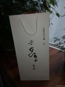 冯军涛书法作品《于右任书法拓片》价格300.00元