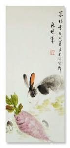 张清永国画作品《菜根香》价格500.00元