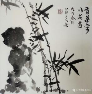 李伯元国画作品《斗方》价格400.00元