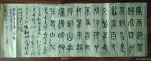 冯军涛书法作品《小篆》价格1500.00元