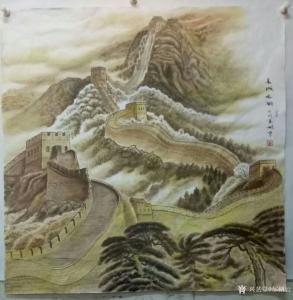 郝鹏云国画作品《长城之歌》议价
